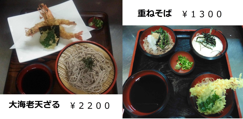 食材イメージ